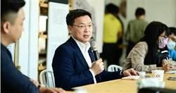 美國國務院次卿傳將訪台 趙天麟:BTA談判很重要的「前奏」