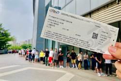 P+聯盟》未演先轟動 新竹熱身賽上千球迷索票