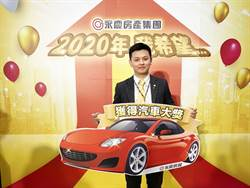 成功關鍵來自團隊文化 永慶房屋謝易霖25歲最高月領15萬