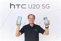 任職不滿一年 HTC宣布CEO Yves Maitre辭職獲准
