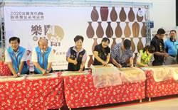 公館客庄陶藝饗宴 千人彩繪陶瓷今起開放網路報名