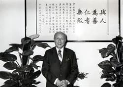 快刀斬亂麻清黨 鎮壓左傾分子──戎馬一生李宗仁(五)