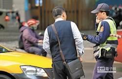 繳交通違規罰單 即起開放行動支付功能
