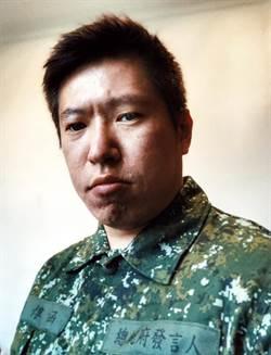 邰智源一日憲兵嚇到蔡英文 :今天憲兵胖一點