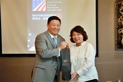 嘉義市長黃敏惠反對美豬進口 AIT高雄分處長禹道瑞淡定