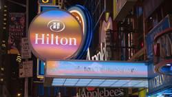 燒532億救不了  時代廣場希爾頓酒店下月裁200人停業