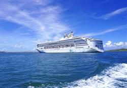 國際郵輪環島遊開搶啦!這7航次專屬「有得吃、有得玩又有得拿」