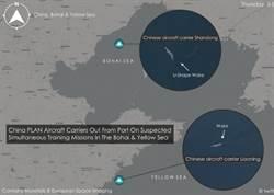 雙航母來了!衞星照曝光:陸遼寧山東2艦同時出海演練