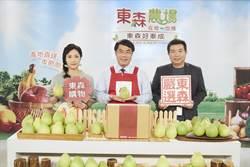 拚經濟 台南市長黃偉哲三度親上東森購物台賣促銷農產品