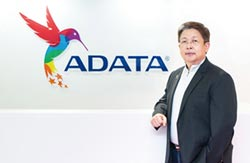 威剛獲亞洲最佳企業雇主獎