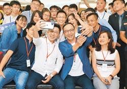 國民黨就是中華民國派