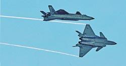中印邊境刷存在 殲-20大規模巡航