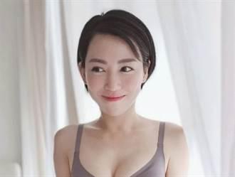香港渣夫車震「正妹網紅」小三身分曝光竟是35歲爆乳人妻