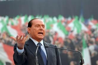 義大利前總理貝魯斯柯尼 確診武漢肺炎
