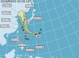海神轉中颱 3縣市大雨特報 全台降雨時間曝