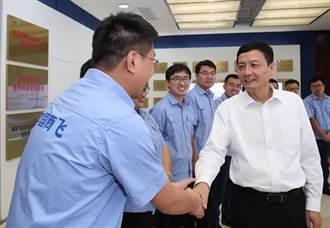 陸新任工信部長首次上海調研 關注大飛機、積體電路