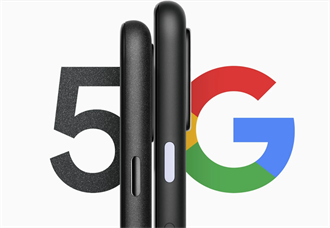 Google Pixel 4a 5G及Pixel 5現身認證網站 5G支援有別