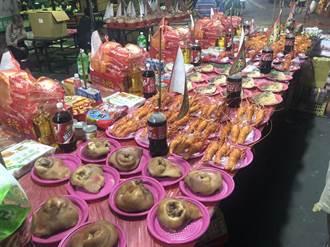彰化芳安宮超彭湃普渡 鄉民:好兄弟痛風餐?
