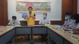 民進黨中執委驚爆違法傾倒爐渣 時力:考慮檢舉黃偉哲圖利