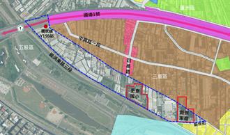 新北擴大三重都市計畫啟動 沿環狀線北環段「Y19B站」帶動住商興起