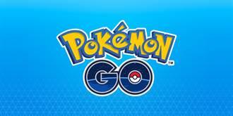 《Pokémon GO》公告 10月起iPhone 5s及iPhone 6無法抓寶