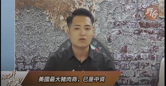 國民黨議員羅廷瑋的麵店願借陳吉仲標示豬肉製品產地