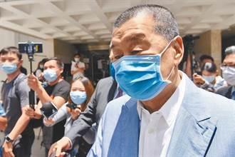 黎智英恐嚇記者案 西九龍法院下午裁決