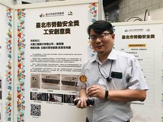 發明告知器減緩意外 楊思駿獲工安創意獎