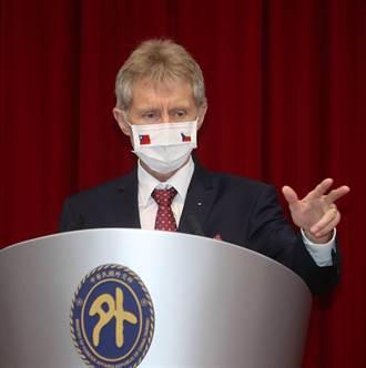 捷克議長不承認台灣是國家 網:1450自欺欺人 人家腦袋很清楚