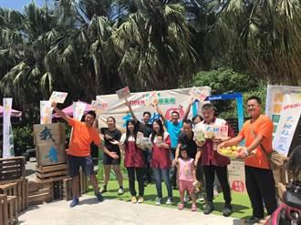 統一超商好鄰居文教基金會助青年團體深耕 9月起辦逾30場同樂會