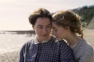 凱特溫斯蕾、瑟夏羅南大談女女戀 柏林、日舞、威尼斯最佳同志電影盡在金馬影展