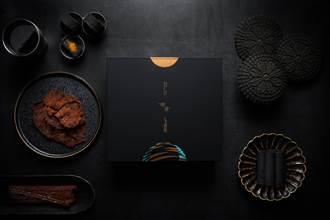 「碳佐麻里」聯名台南甜點名店 首推中秋禮盒