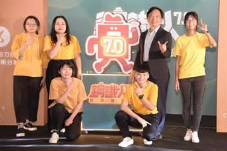 YS鋼鐵人7.0 甄選52位青年進到23家企業職場體驗