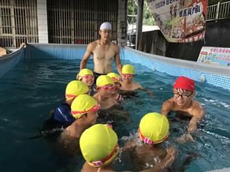 偏鄉學童也想就近學游泳 教育部移動式親水體驗池圓夢