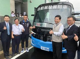 新北淡海輕軌最後一哩路 智慧駕駛公車上路