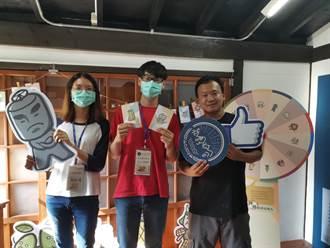 長榮大學認養大目降故事館 打造青年返鄉創業基地