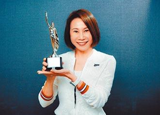 遠東巨城 奪亞洲最佳企業雇主獎