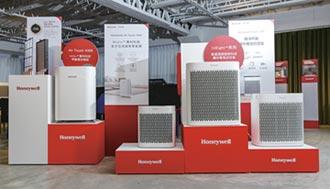 Honeywell 提供室內空污新解方
