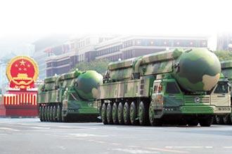 美國發布2020中國軍力發展報告 陸擁200枚核彈頭 10年內將變400枚