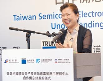 台美經濟對話 最快9月舉行