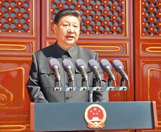 齊評天下:石齊平》西方人看不懂的中國