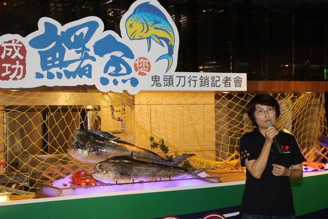 新港區漁會3日辦理「成功鱰於您」記者會。(台東縣政府提供/蔡旻妤台東傳真)