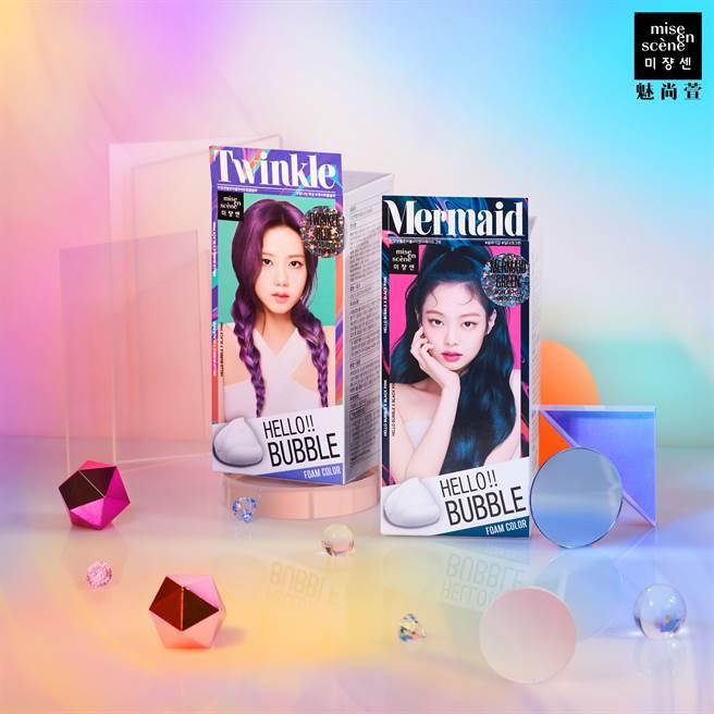 魅尚萱Hello Bubble泡沫染髮劑Neon Paradise系列登台,首波推出夜幕綠、星光藍兩款夢幻人魚髮色。(圖/品牌提供)