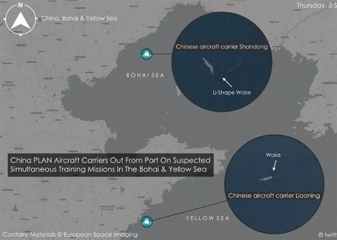 大陸現役兩艘航母遼寧號與山東號近日同時出海演練,位置分別在黃海與渤海,兩艘航母出海訓練時間估計最長3周,期間可能進行會合拍攝雙航母訓練相關影片。(圖/歐洲衛星影像公司)