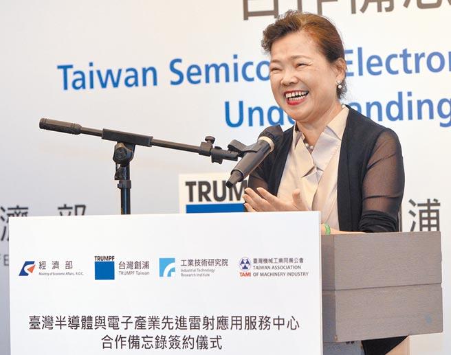 工研院與台灣機械工業公會及德國創浦集團將攜手成立「台灣半導體與電子產業先進雷射應用服務中心」,三方於2日舉行MOU簽約儀式。經濟部長王美花受邀致詞。(王德為攝)