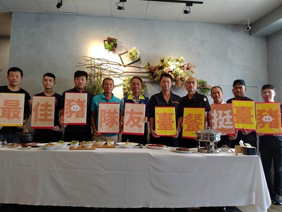 迎戰美豬叩關 屏東5餐飲品牌要當台灣豬隊友 - 生活