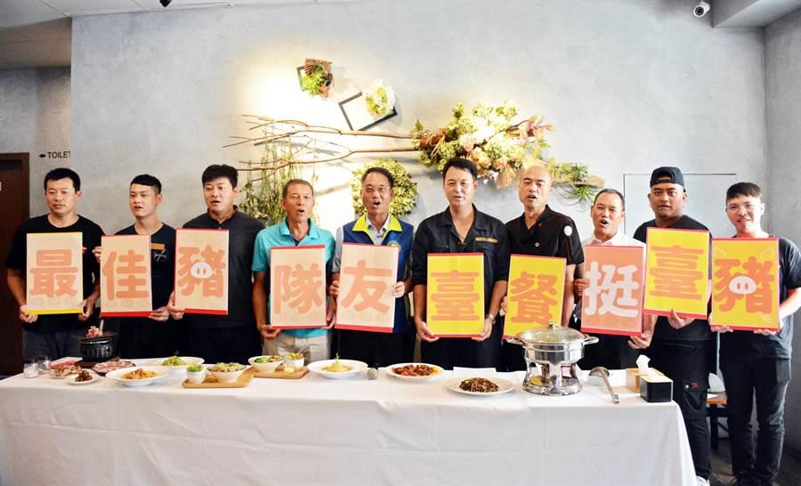 堅持要當豬隊友 屏東餐廳力挺台灣豬 - 屏東縣