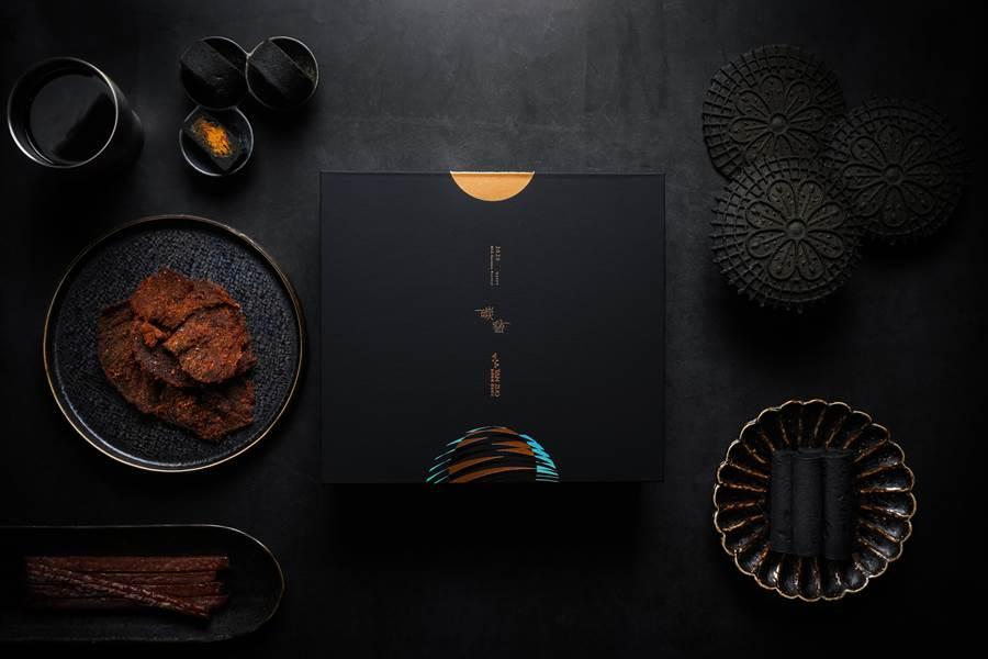 「碳佐麻里」聯名台南甜點名店 首推中秋禮盒 - 旅遊