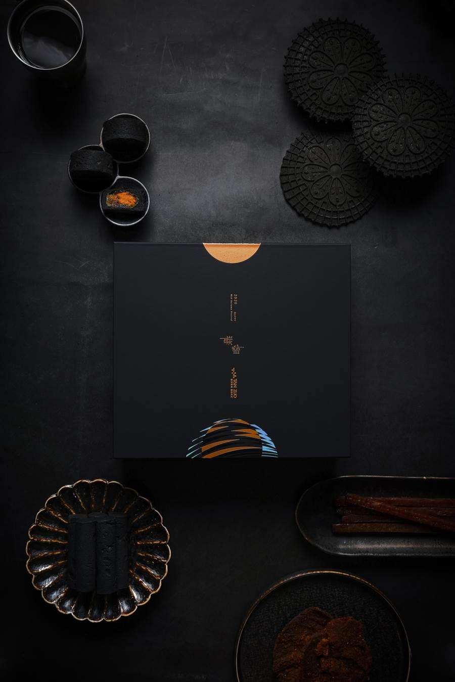 「碳佐麻里」聯名台南甜點名店首推中秋禮盒。(業者提供/柯宗緯高雄傳真)