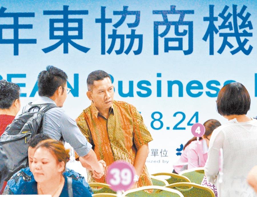 再造產業鏈,東協是台商首選。(本報系資料照片)